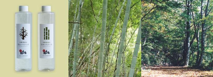 木酢・竹酢液
